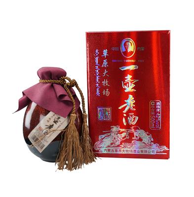 亚游集团酒濃香型